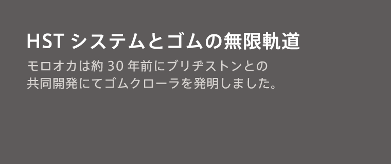 info_bana01