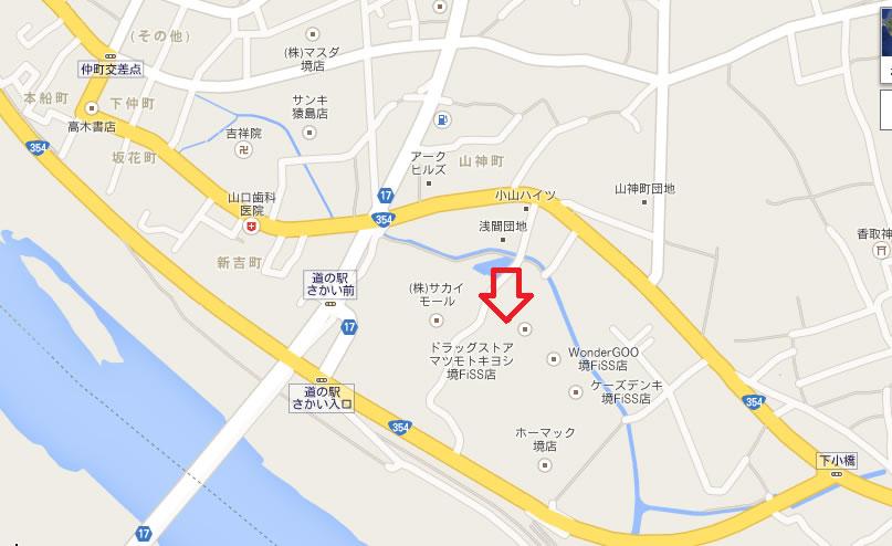 新菱農機 展示場地図