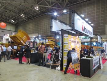 2016NEW環境展2
