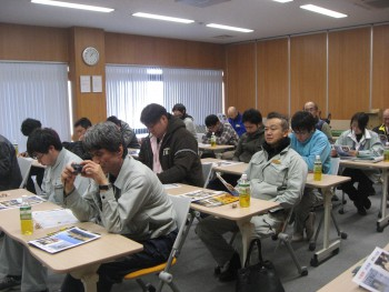 栃木県林業労働力確保支援センター1
