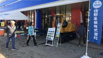 農業機械大展示会MOROOKA