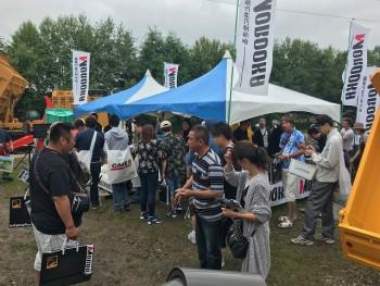 2018 morooka 国際農業機械展in帯広