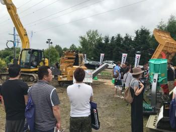 2018 morooka 国際農業機械展in帯広(1)