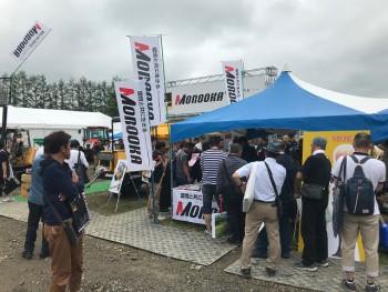 2018 morooka 国際農業機械展in帯広(4)
