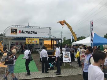 2018 morooka 国際農業機械展in帯広(5)