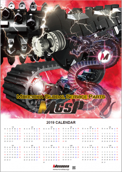 (A)株式会社諸岡_2019年カレンダー_MGSP