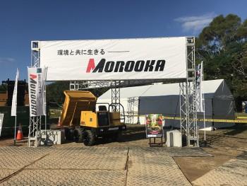 2020林業展_Morooka (2)