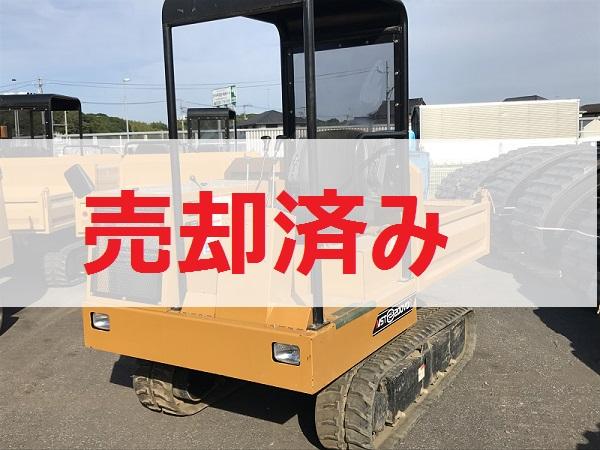 MST-200VDR Ⅰ型(売却済み。ありがとうございます)