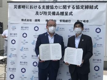 災害支援協定の締結【中山市長様・諸岡社長】