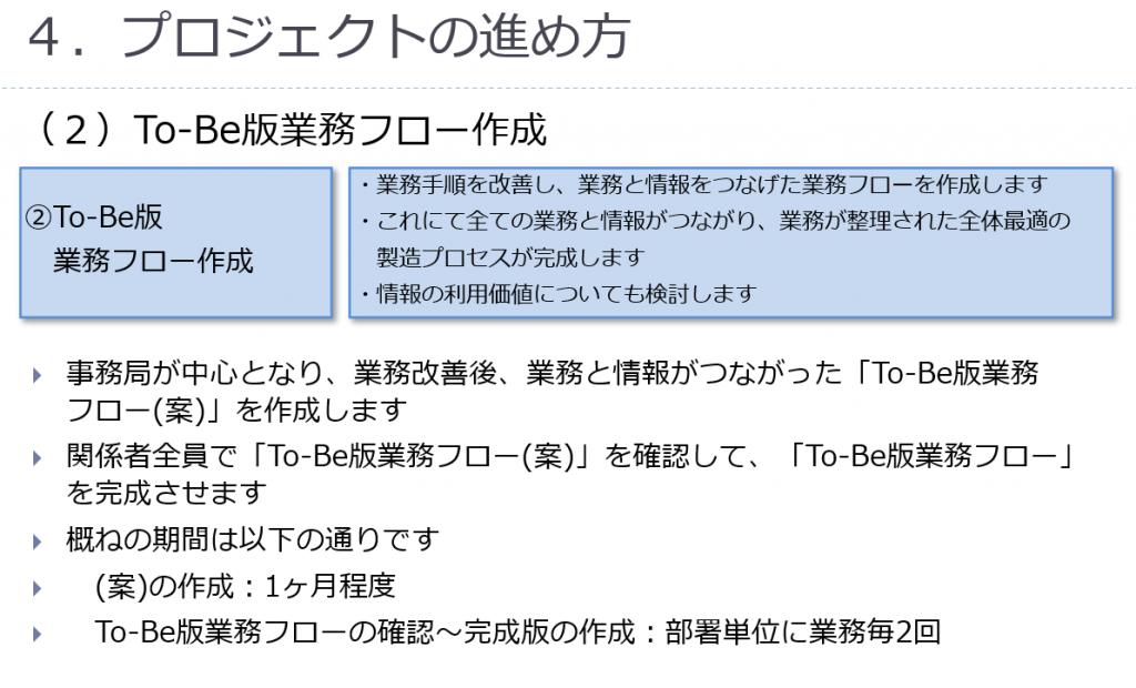 DX_morooka(7)